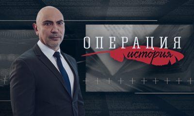 """Българин спечели """"Оскар"""" за военна история, негова книга в Amazon струва 579 долара 333"""