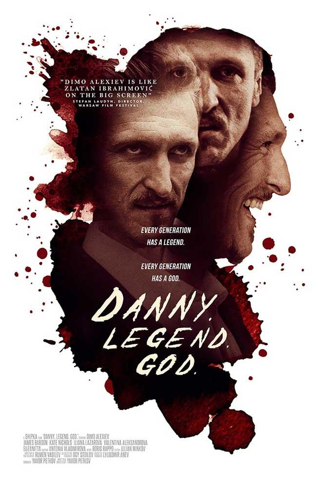 """Филмът """"Дани. Легенда. Бог."""" с онлайн премиера в Gledam.bg 140"""