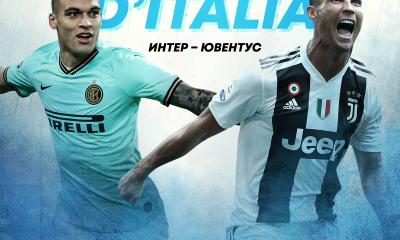 Тази неделя: Derby d'Italia между Интер и Юве и De Klassieker между Аякс и Фейенорд 47