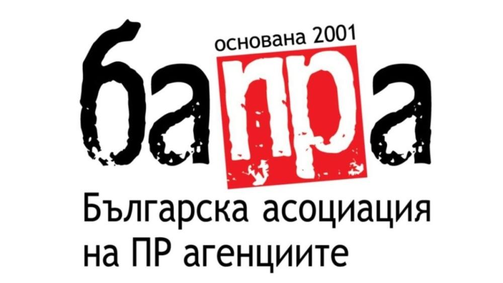 Българската асоциация на ПР агенциите създаде Етична комисия 26