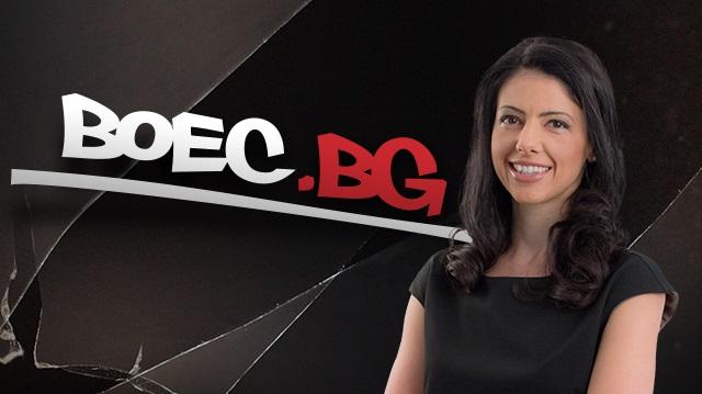 """""""BOEC.BG"""" с юбилейно 100-тно празнично издание 26"""