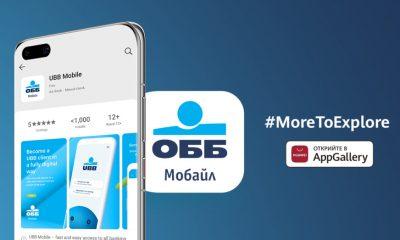 Мобилното приложение ОББ Мобайл вече е налично в HUAWEI AppGallery 225