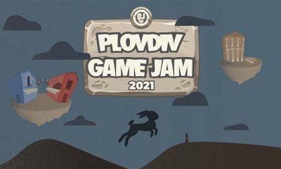 Plovdiv Game Jam 2021 приветства участниците си в петдневна онлайн епопея 52