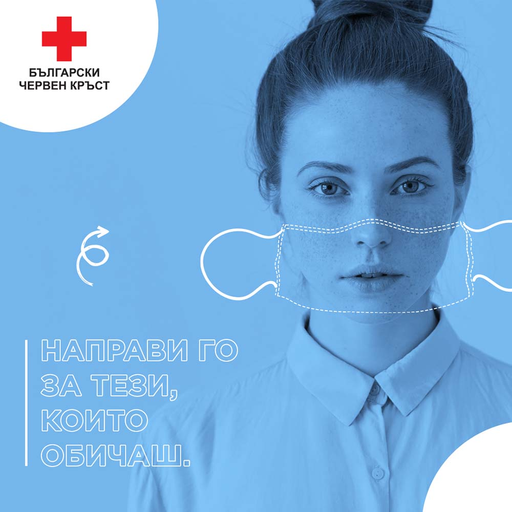Над 30 000 души са подпомогнати от Български Червен кръст и USAID от началото на пандемията 139