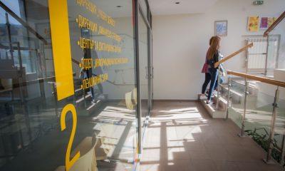 ВУЗФ обяви прием в най-новата си магистратура по финансов и здравен мениджмънт 159