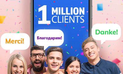 1000000 души в Европа избраха българския дигитален портфейл iCard 175