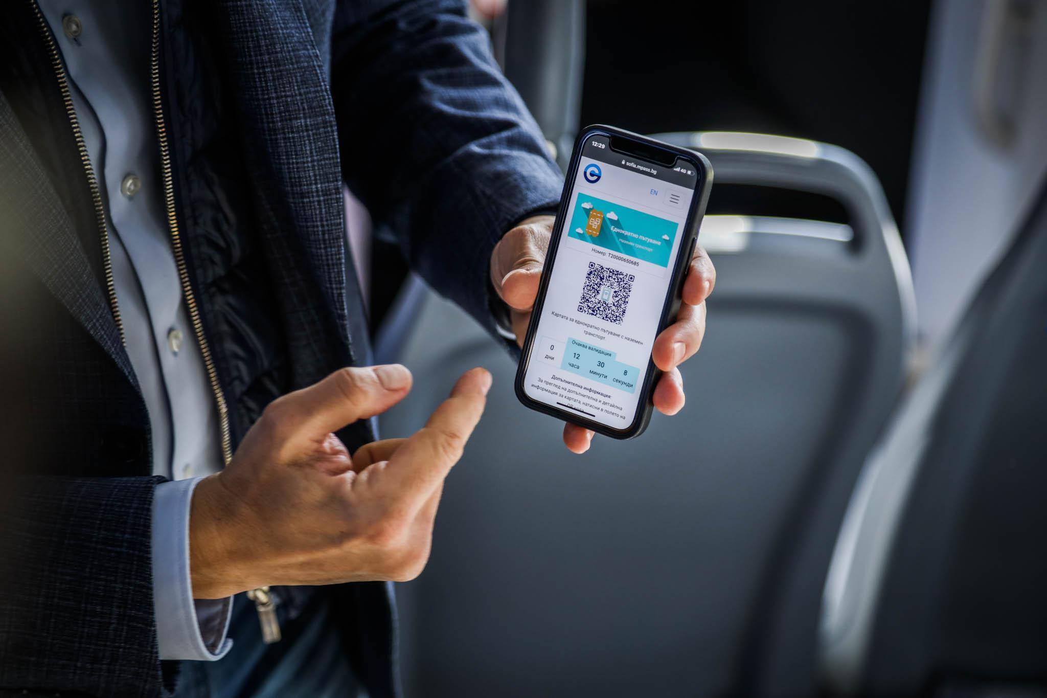 Клиентите на VIVACOM могат да закупят електронна карта за еднократно пътуване през телефона 26