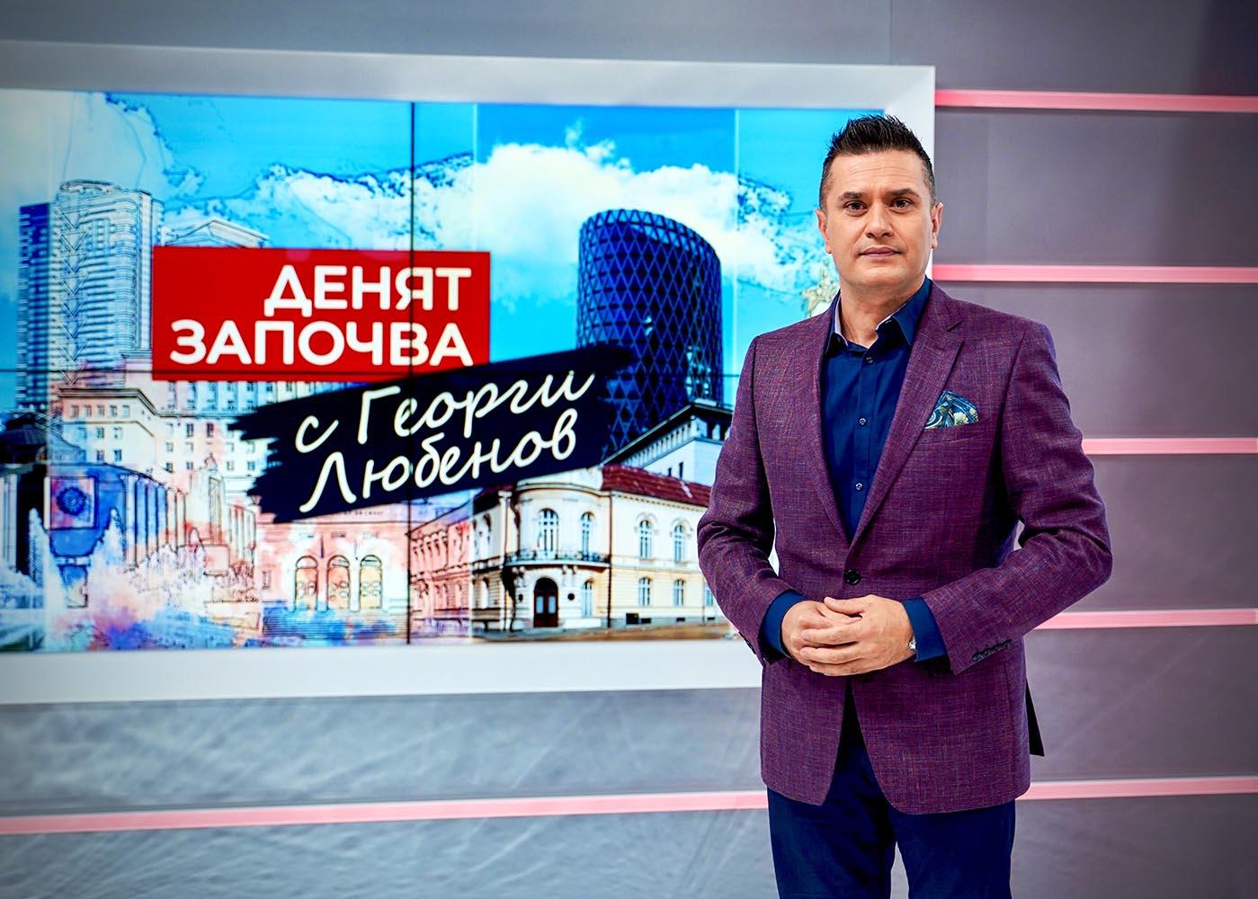500 пъти Георги Любенов в неделя по БНТ 141