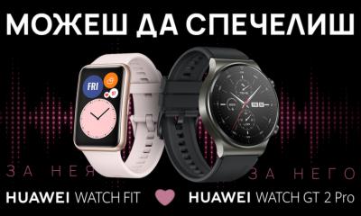 """Спечели смарт часовници за двама в играта на Huawei """"Вашата песен"""" 265"""