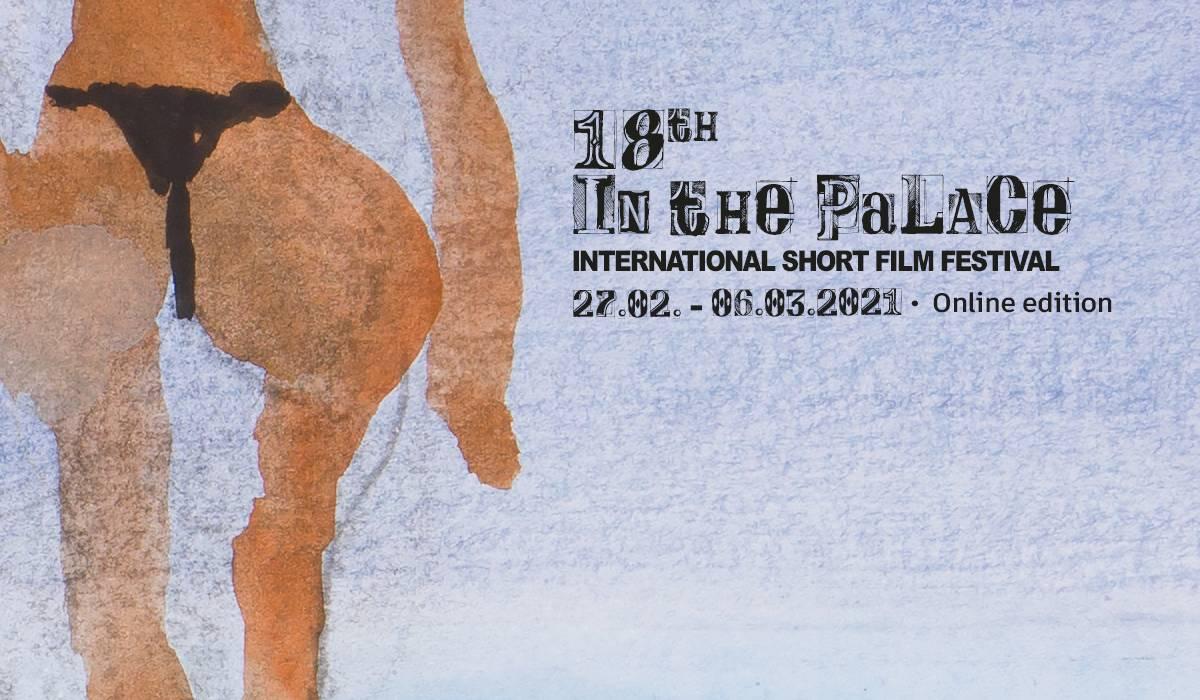 Любен Зидаров илюстрира международния фестивал за късометражно кино In The Palace 140