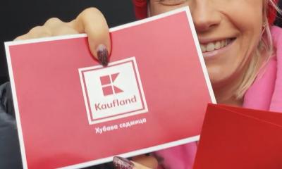 Kaufland с предизвикателство към БГ личности 106