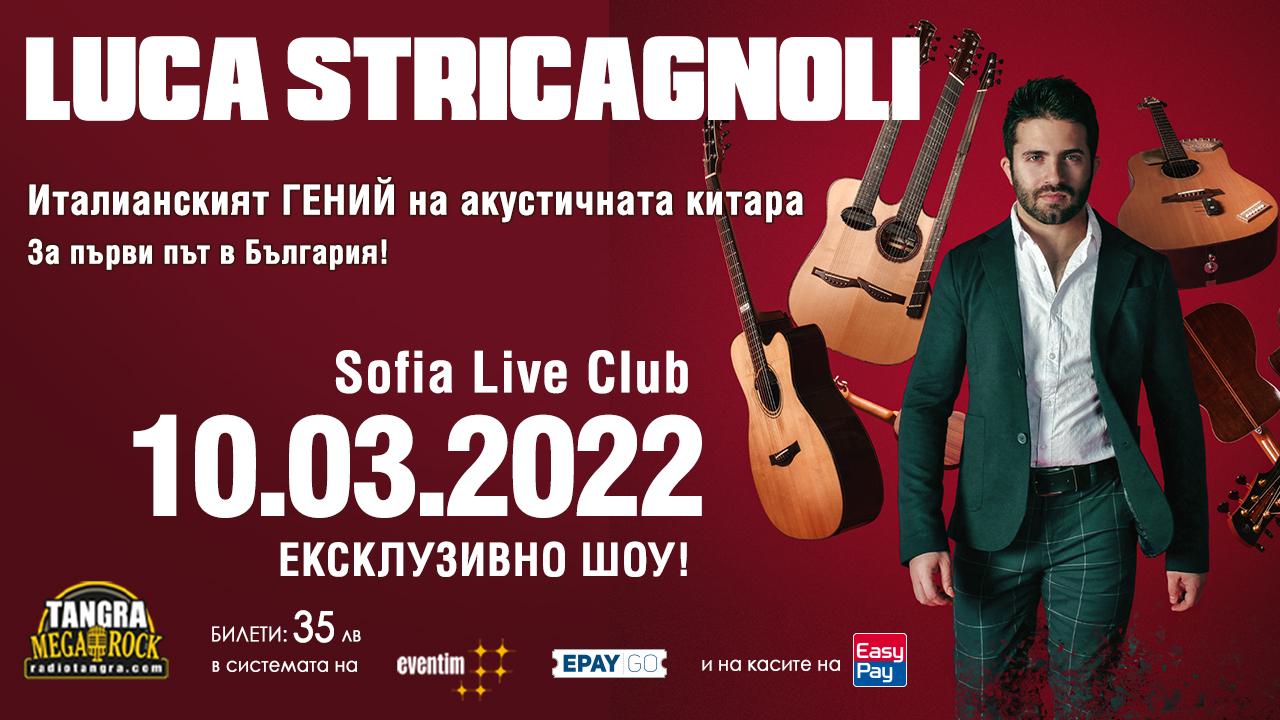 Италианският гений на акустичната китара за първи път в България! 26
