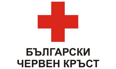 Българският Червен кръст открива Контактен център за подкрепа в Пловдив 173