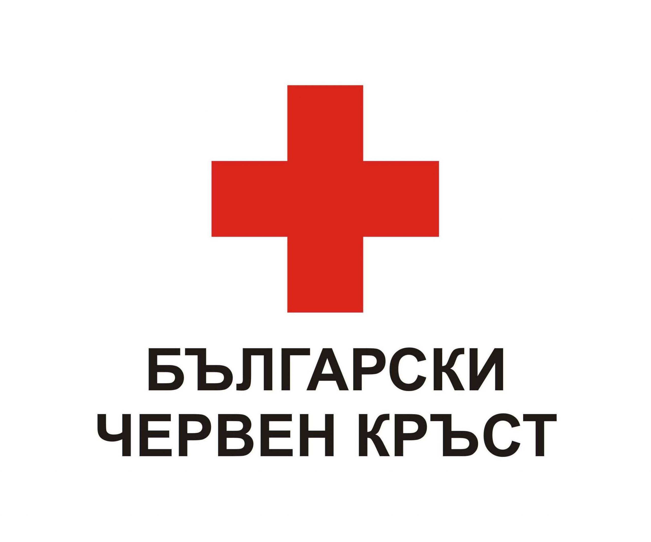 Българският Червен кръст открива Контактен център за подкрепа в Пловдив 141