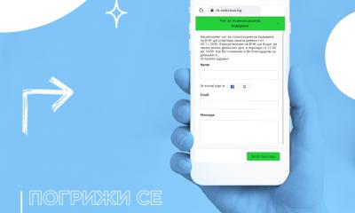 Българският Червен кръст с национален онлайн чат за психологическа подкрепа 206