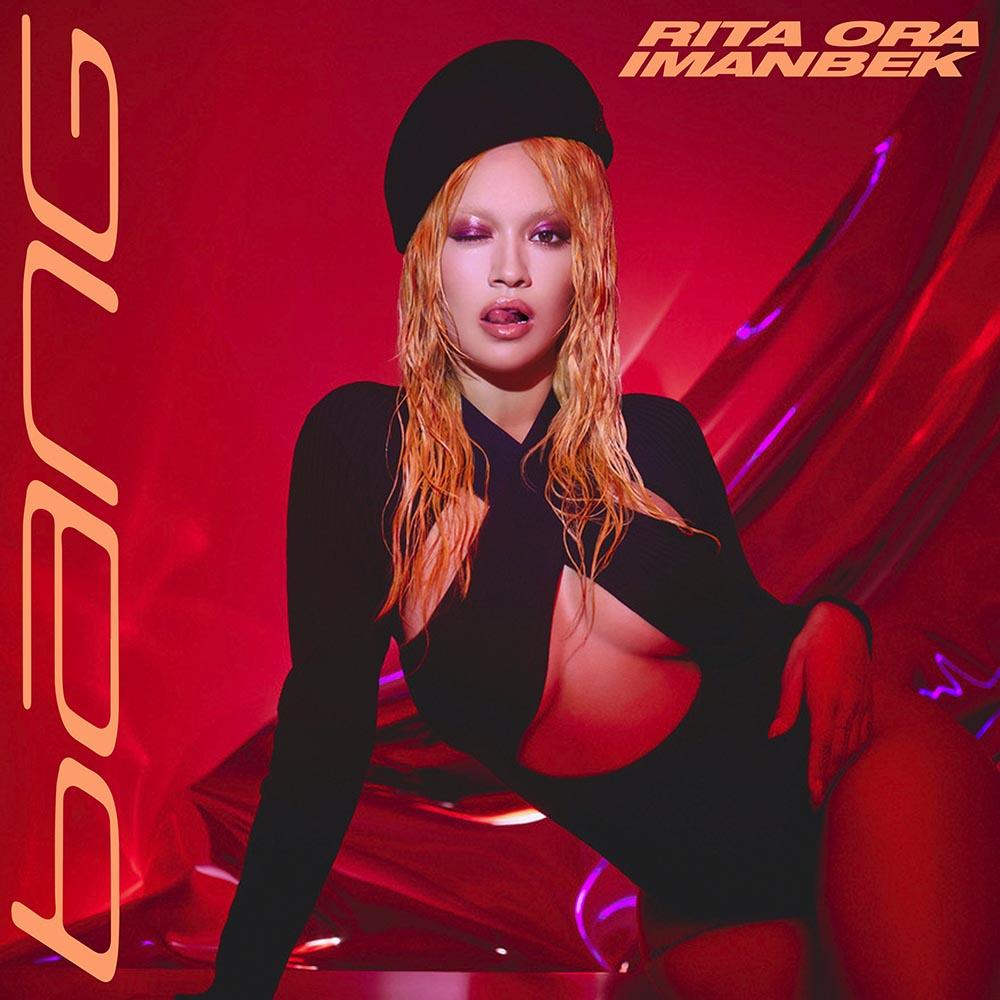 Rita Ora & Imanbek представят EP албум и аудио-визуален филм, заснет в България 141