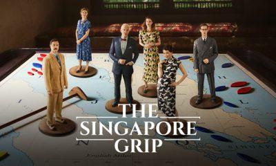 """EPIC DRAMA с премиера на сериала """"Сингапурска хватка"""" 126"""