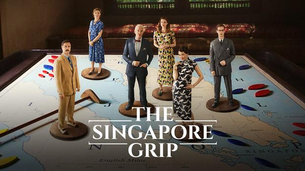 """EPIC DRAMA с премиера на сериала """"Сингапурска хватка"""" 140"""