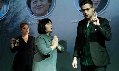 """Здрава Каменова и Александър Митрев с премиера на """"Машините са кучки"""" 36"""