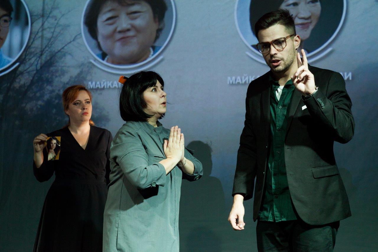 """Здрава Каменова и Александър Митрев с премиера на """"Машините са кучки"""" 139"""
