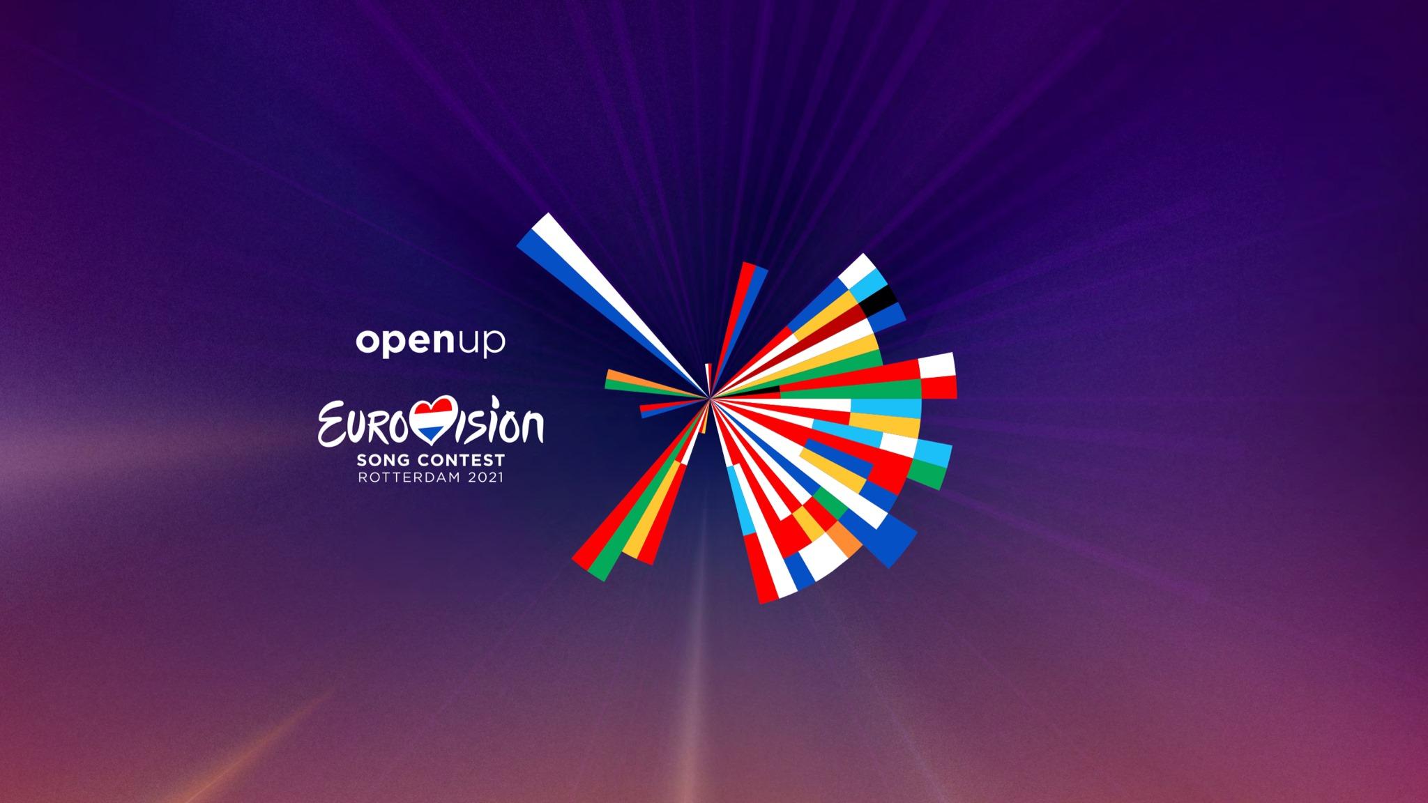 Евровизия 2021 вероятно ще се проведе с публика в зала през май в Ротердам 141