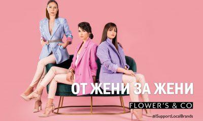 Диляна Попова, Никол Станкулова и Маги Джанаварова разкриват красотата на българската жена 41