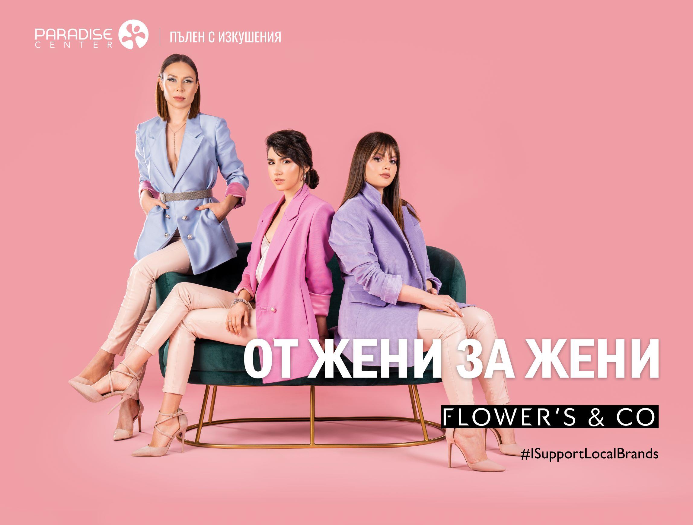 Диляна Попова, Никол Станкулова и Маги Джанаварова разкриват красотата на българската жена 31