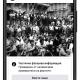 Facebook стартира в България програма за проверка на фактите от трети страни 335