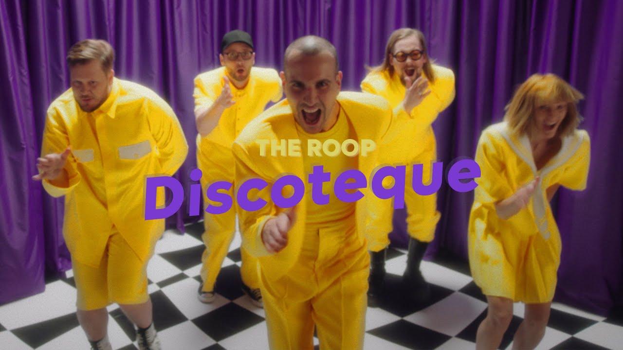 """The Roop с нов хит """"Discoteque"""" 26"""