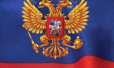 """""""Кратка история на Русия"""" от Марк Галеоти – колко знаем наистина за Русия? 35"""