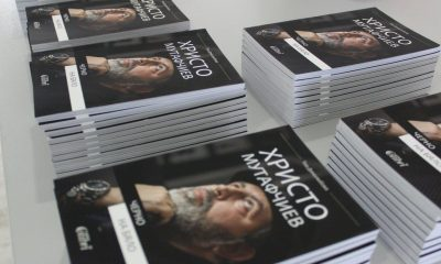 """Христо Мутафчиев гостува в живо предаване на """" Модерно е да се чете"""" 10"""