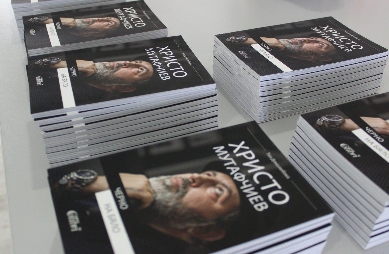 """Христо Мутафчиев гостува в живо предаване на """" Модерно е да се чете"""" 28"""
