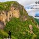 Стартира Фестивал на приключенията във Врачанския Балкан 128