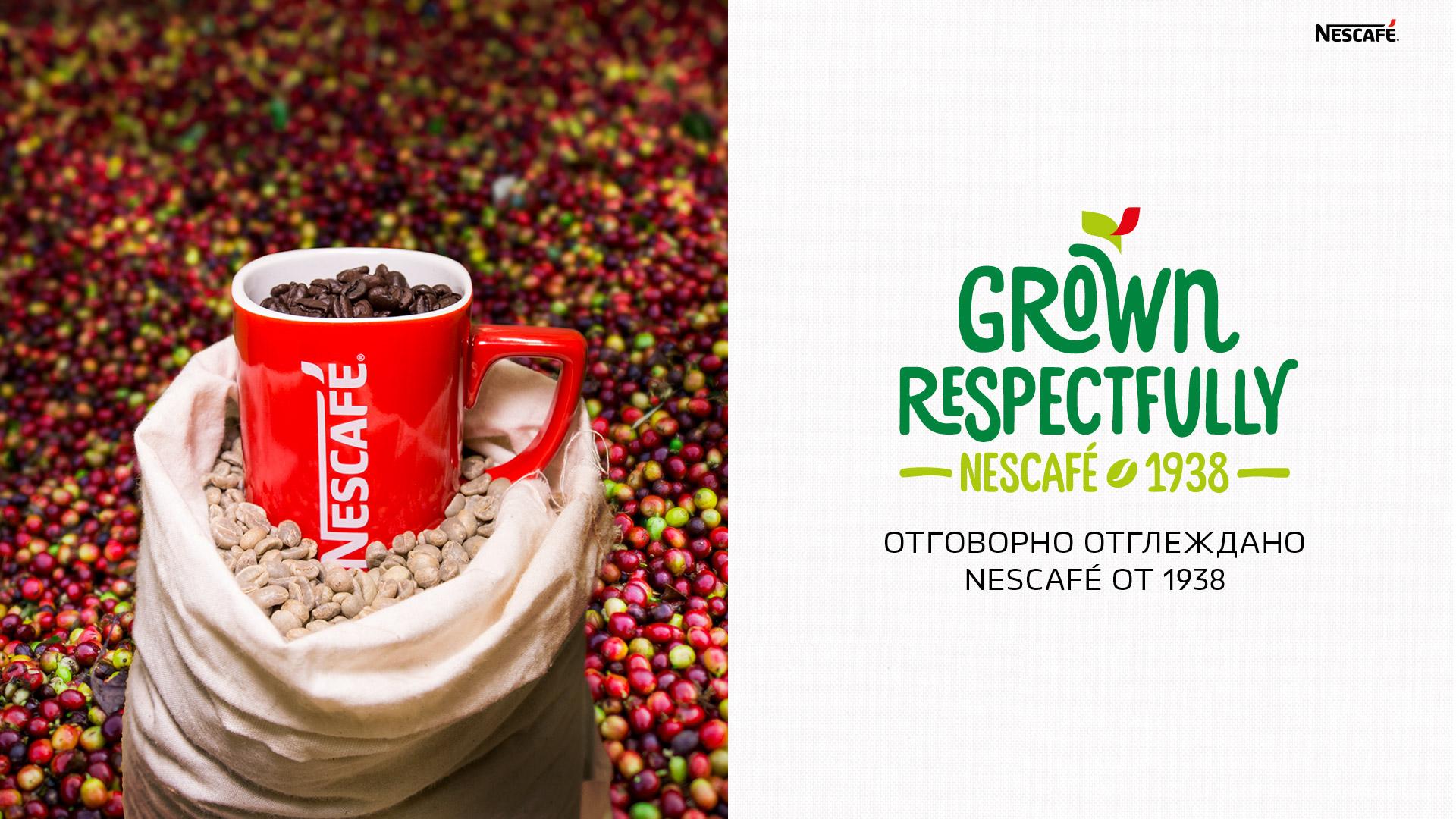 Nescafé – 83 години отговорно отглеждано кафе 139