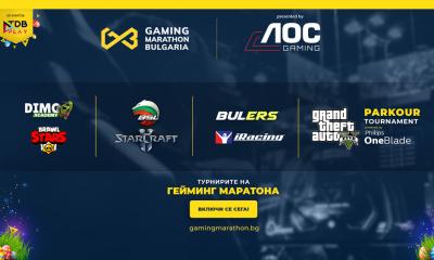 Подготви се за дълги часове игрови екшън на Българския Гейминг Маратон 128
