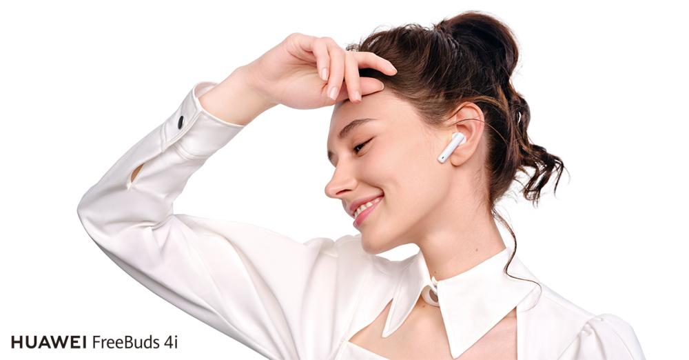 Стартират продажбите на TWS слушалките Huawei FreeBuds 4i с активно шумопотискане и до 10 часа музика в движение 26