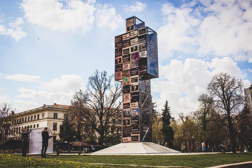 ИКЕА превзема изкуството в София 139