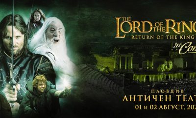 Новите дати за LORD OF THE RINGS IN CONCERT са 1 и 2 август 2