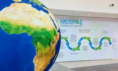 3D макет на земното кълбо и фотоизложба по повод Деня на Земята в Paradise Center 326