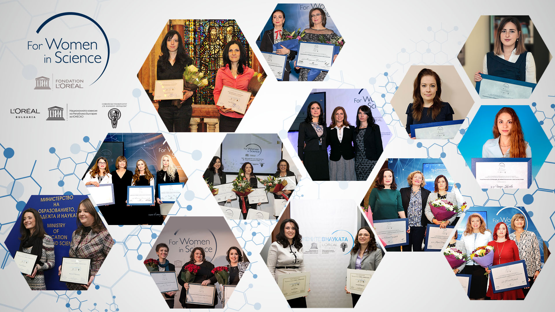 """Българките учени могат да кандидатстват за престижните награди """"За жените в науката"""" от 5000 евро до 31 май 137"""