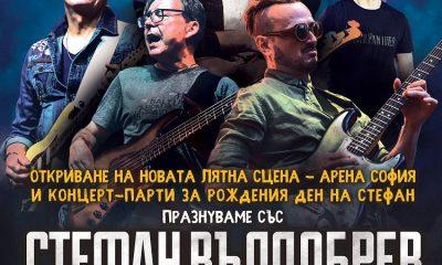 """Стефан Вълдобрев и """"Обичайните заподозрени"""" през май 1"""