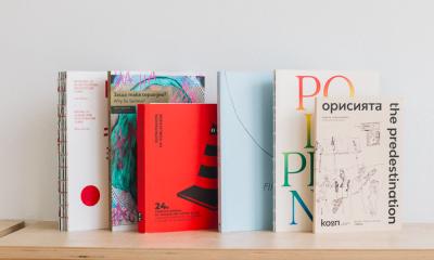 Онлайн поп-ъп за книги и независими издания 316