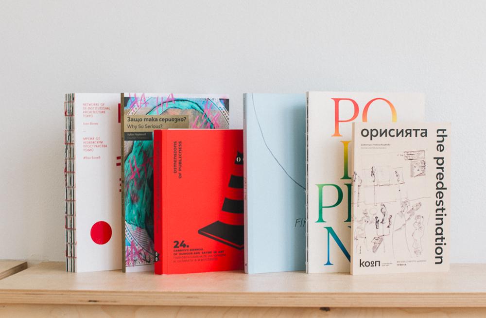 Онлайн поп-ъп за книги и независими издания 26