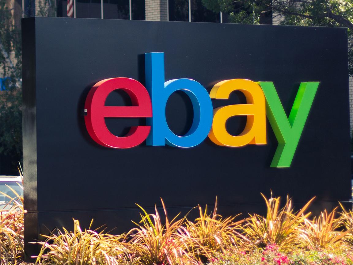 eBay включва България в новото си управление на плащанията 137
