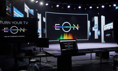 Vivacom представя пакети EON, които комбинират супер бърз интернет с изцяло нова телевизионна платформа 25