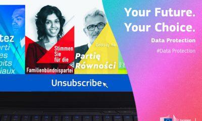 Как потребителите да защитят личните си данни 84