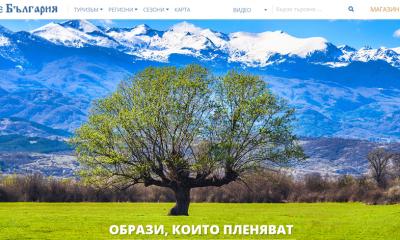 Туристическият www.tovae.bg стартира официално 202