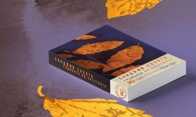 """Бягството към себе си в """"Годината на бягствата"""" от носителя на Европейската награда за литература Санджив Сахота 61"""
