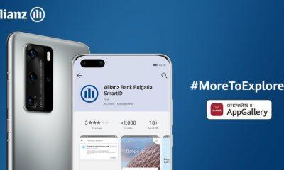 Приложенията за електронно банкиране на Алианц Банк вече са налични в AppGallery 206