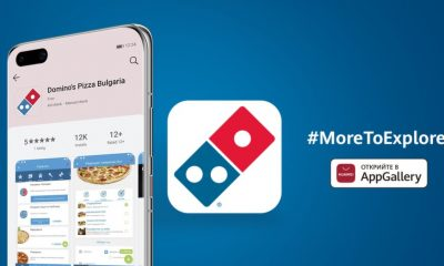 Мобилното приложение Domino's Pizza Bulgaria вече е налично в AppGallery 214
